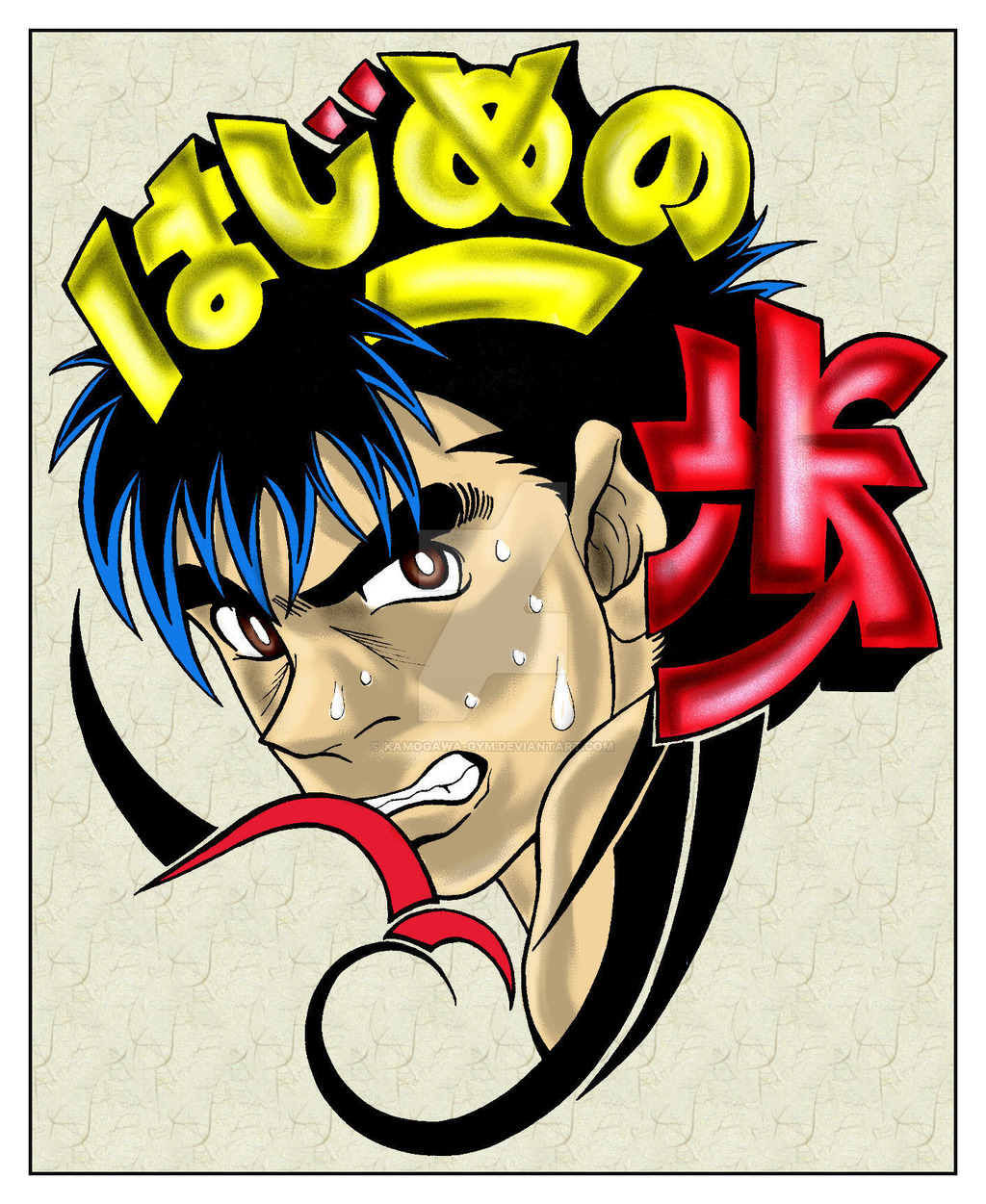 Ippo Tattoo Design by Kamogawa.