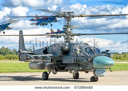 Kamov Stock Photos, Royalty.