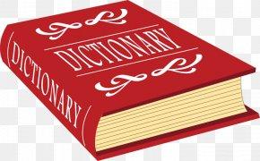 Dictionarycom Images, Dictionarycom Transparent PNG, Free.