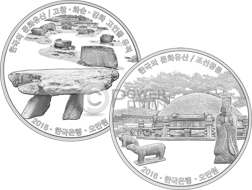 GOCHANG HWASUN AND GANGHWA DOLMEN SITES ROYAL TOMBS Korean.