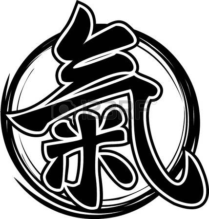 3,578 Kanji Cliparts, Stock Vector And Royalty Free Kanji.