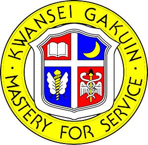 Kansai university clipart #17