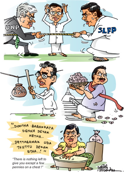 Sirisena, Ranil struggling for good governance with backs to the.