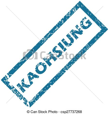 Clip Art Vector of Kaohsiung rubber stamp.