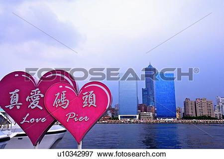 Picture of Taiwan, Kaohsiung, True Love Ferry Pier u10342997.