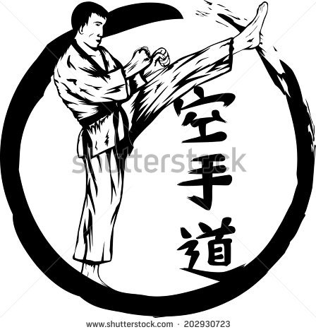 Karate Do Clipart