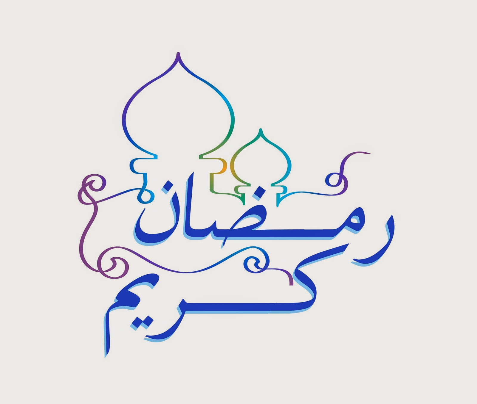 Ramadan Kareem Clipart.