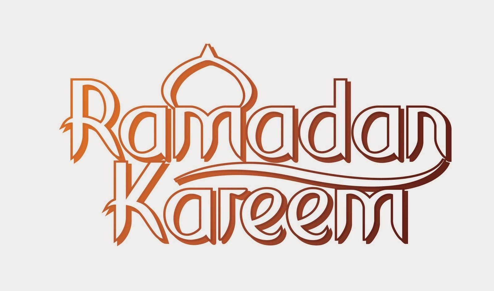 Ramadan kareem clipart hd.