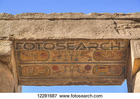 Picture of Lintel with hieroglyphics in the Great Hypostyle Hall.