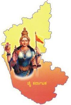 Kannada clipart hd.