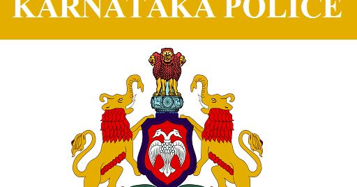 Karnataka Police Logo Png Vector, Clipart, PSD.