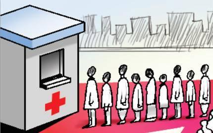 Cancer Hospital: Cancer hospital to come up in Karwar.