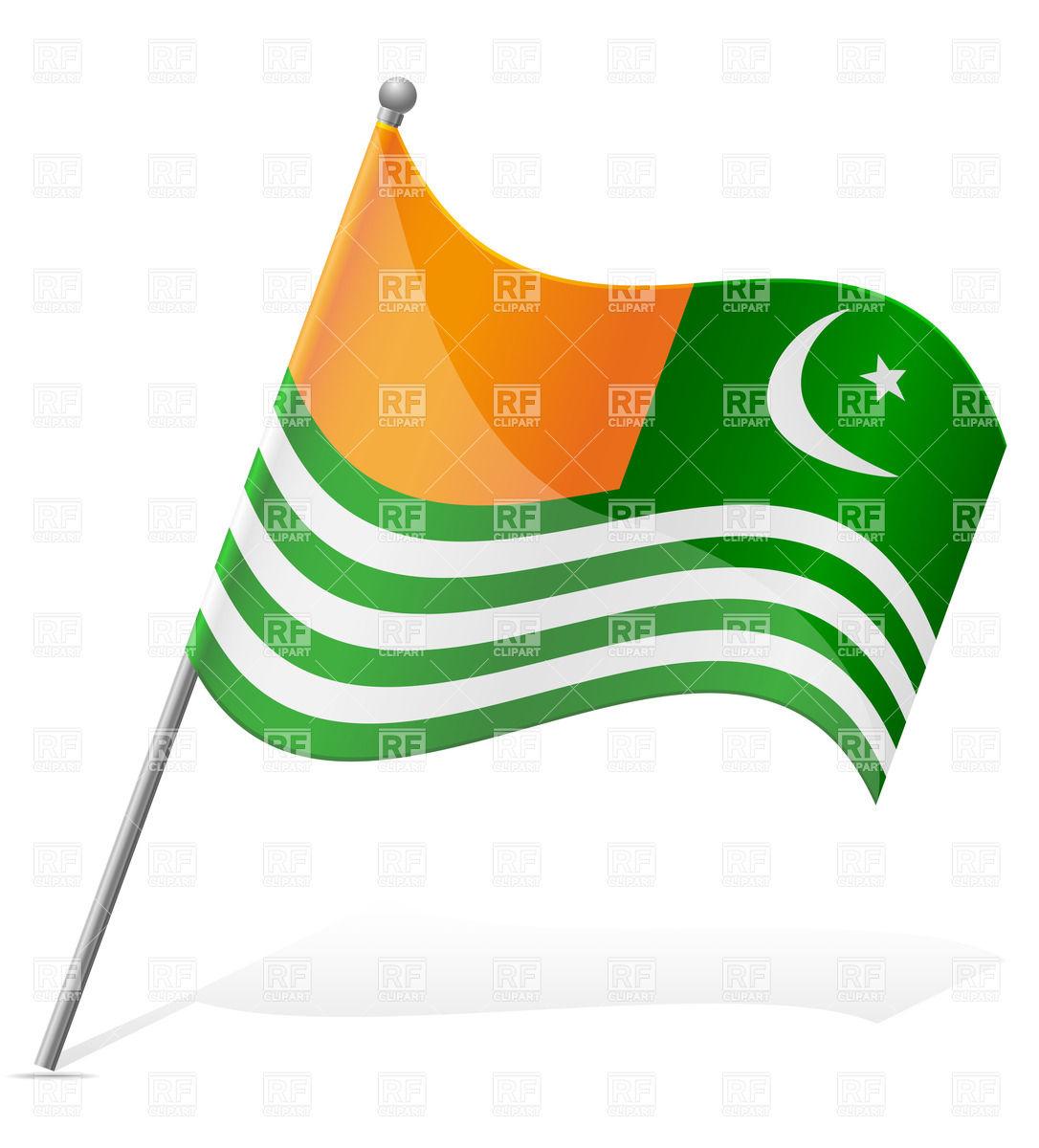 Azad Kashmir wavy flag Vector Image #38642.