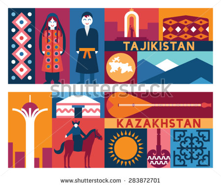 Vector Tagikistan/Kazakhstan Background.