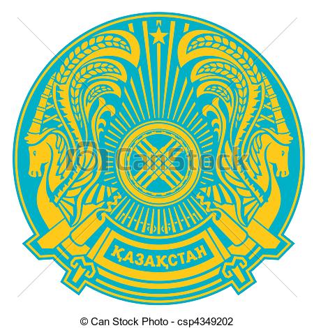 Clip Art of Kazakhstan Coat of Arms.