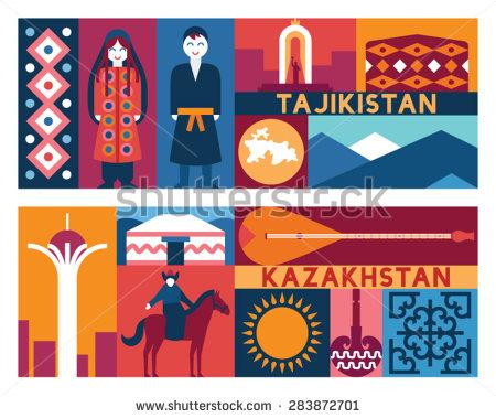 Kazakhstan Clipart.