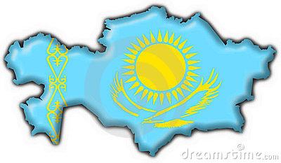 Kazakstan Stock Illustrations.