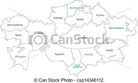 Vector Clip Art of Outline Kazakhstan map.