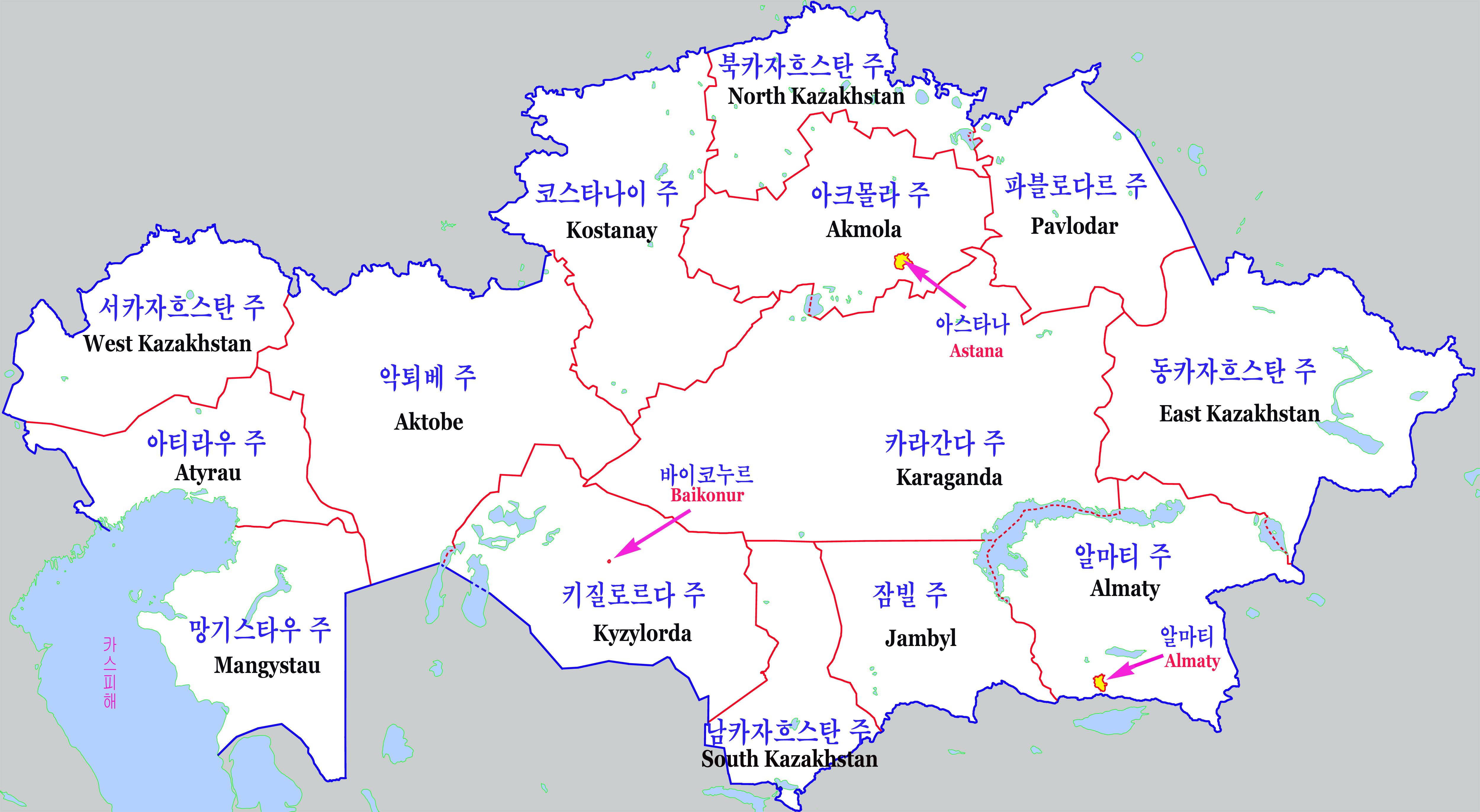 File:Kazakhstan.