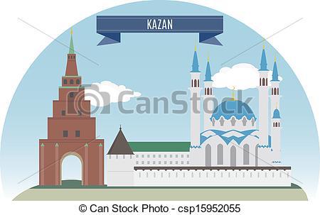 Clipart Vector of Kazan, Russia. For you design csp15952055.