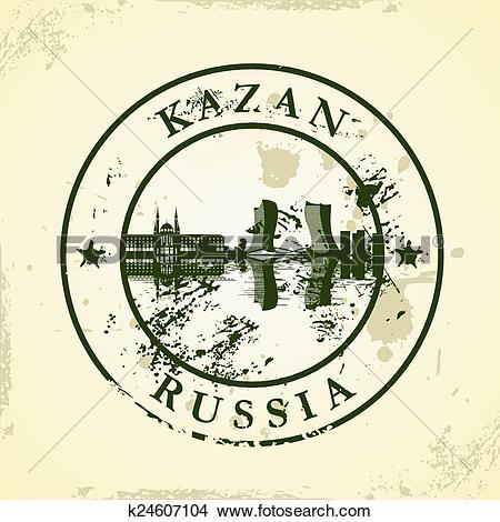 Clipart of Grunge rubber stamp with Kazan k24607104.