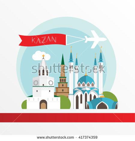 Kazan Stock Photos, Royalty.