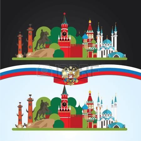 141 Kazan Stock Illustrations, Cliparts And Royalty Free Kazan Vectors.