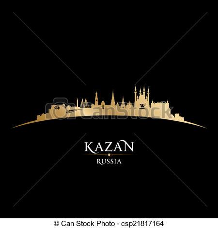 Clip Art Vector of Kazan Russia city skyline silhouette black.