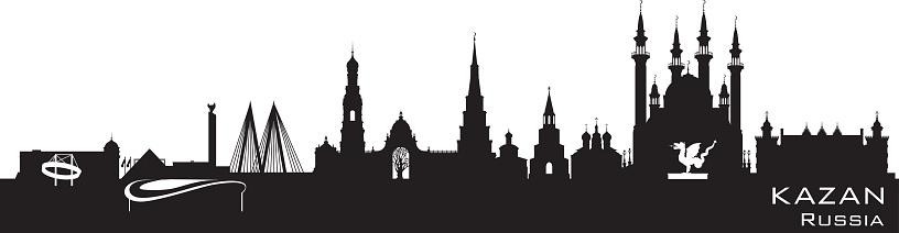 Kazan Clip Art, Vector Images & Illustrations.