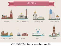 Kazan Clip Art Illustrations. 58 kazan clipart EPS vector drawings.