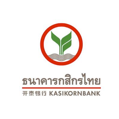 ICONSIAM : Directory : Kasikornbank (KBANK).