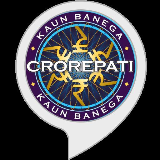 Kaun Banega Crorepati (Unofficial): Amazon.in: Alexa Skills.