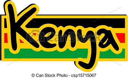 Clip Art Vector of Kenya icon.