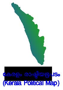 Kerala Clip Art Download.