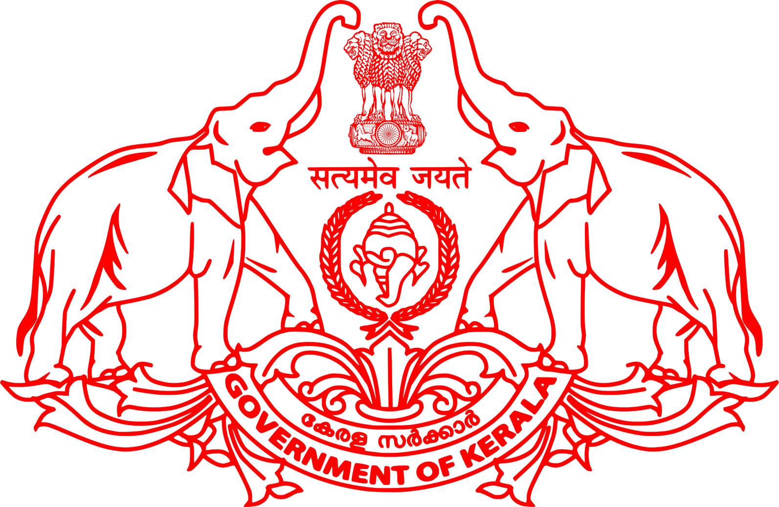 File:Government of Kerala Logo.png.