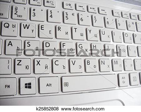 Pictures of Keyboard bulgarian language k25852808.