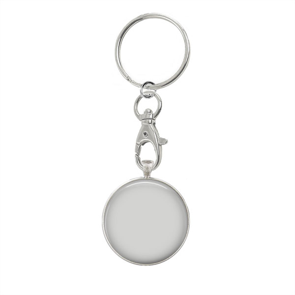 Digital PNG and PSD photo Templates for keychains.