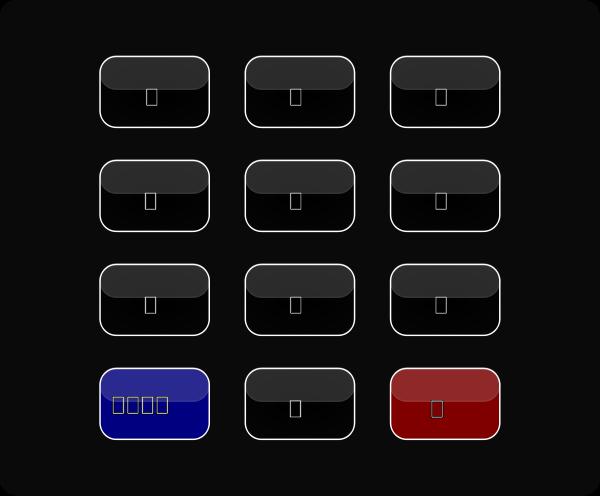 Glossy Black Keypad Clipart, vector clip art online, royalty free.