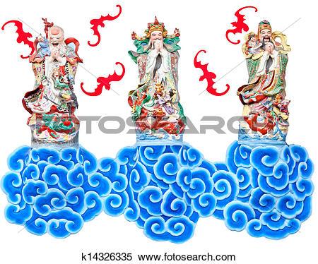 Stock Image of Fu Lu Shou k14326335.