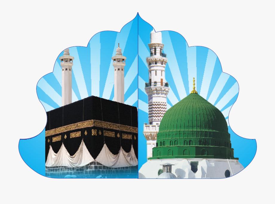 Kaaba And Madina Png Transparent.