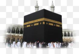Kaaba PNG.