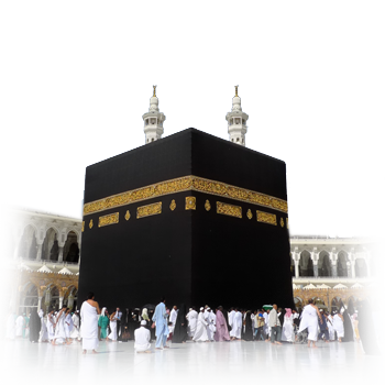 Holy Kaaba PNG Transparent Holy Kaaba.PNG Images..