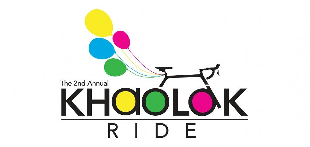 Khaolak Ride.