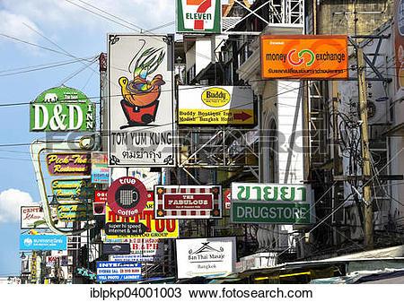 "Stock Photo of ""Advertising signs in Khao San Road, Bangkok."
