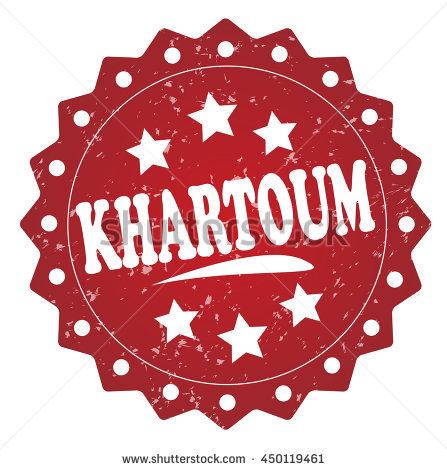 Khartoum Stock Photos, Royalty.