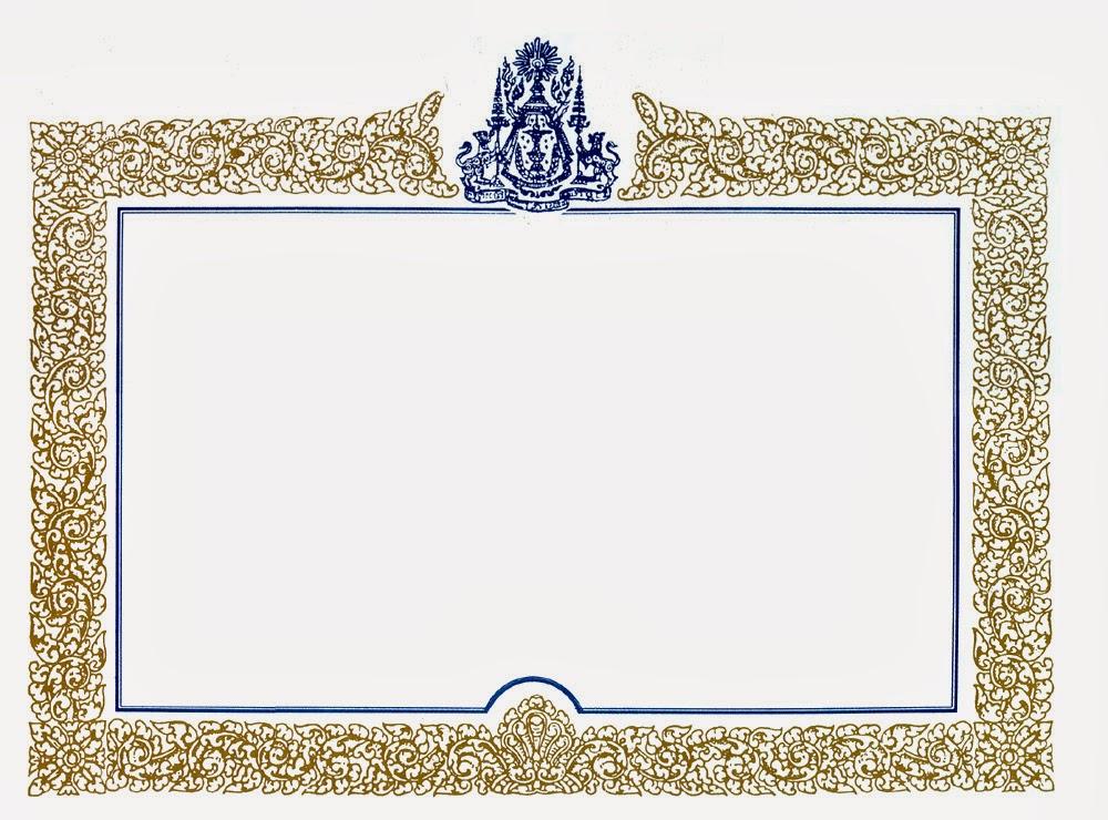 Khmer Vector: Border Frame for Certificate (Kback Khmer.