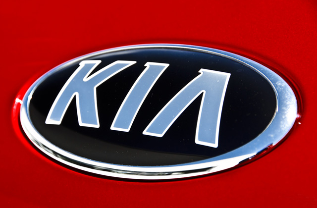 Kia Logo, HD Png, Meaning, Information.