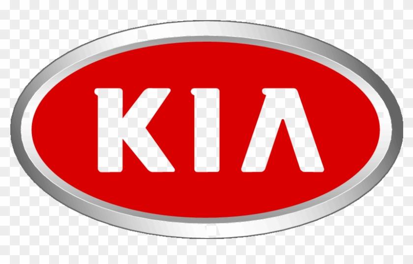 Kia Logo Png Hd.