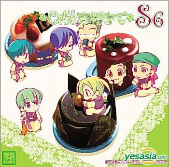 YESASIA: Cafe Kichijoji de SS6 (Japan Version) CD.