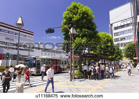 Stock Image of Kichijoji Station u11168475.